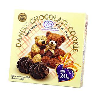 麦阿思 马来西亚进口 小熊曲奇110g/盒 巧克力味松脆曲奇饼干 早餐点休闲零食品
