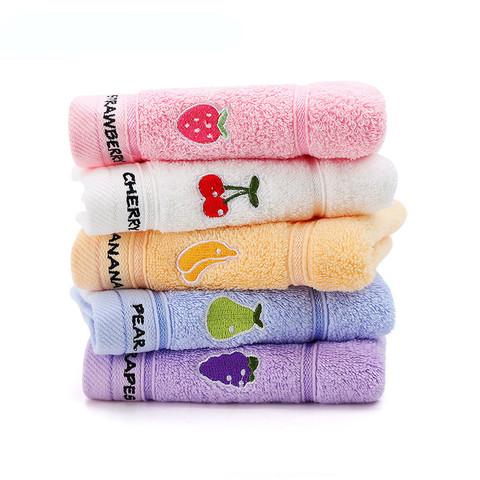 grace 洁丽雅 儿童毛巾 2条