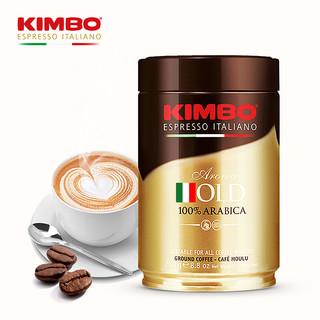 KIMBO /竞宝意大利原装进口非速溶咖啡粉阿拉比卡新鲜现磨黑咖啡粉意式浓缩 金罐粉250g