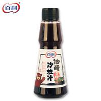 BERRY 百利 醋沙拉汁 日式和风口味 130g