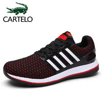 CARTELO 卡帝乐鳄鱼 卡帝乐鳄鱼 CARTELO 时尚系带低帮慢跑舒适透气轻质运动休闲男鞋 KDL882 黑红 42