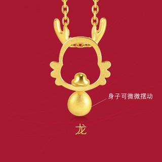 Chow Sang Sang 周生生 足金十二生肖龙吊坠黄金吊坠(不含项链)