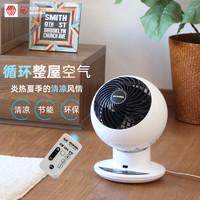 IRIS 爱丽思 爱丽思日本空气循环扇低噪音家用台式遥控定时宿舍台扇小型电风扇