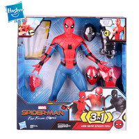 Hasbro 孩之宝 孩之宝Hasbro漫威蜘蛛侠电影 蜘蛛侠豪华版特色人物系列 13寸5岁以上男孩儿儿童人偶动漫周边玩具