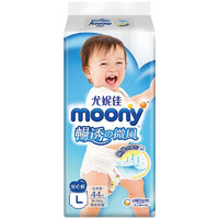 moony 畅透微风系列 拉拉裤 L44片