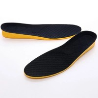 牧の足 2132 男女士内增高鞋垫