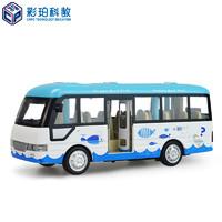彩珀合金回力声光巴士公共汽车儿童玩具汽车模型摆件