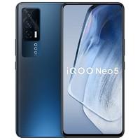 iQOO Neo5 5G智能手机 8GB+128GB