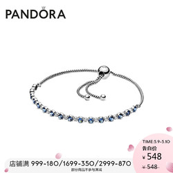 PANDORA 潘多拉  Pandora手链女925银蓝色和透明闪耀手链绳598517C01 时尚饰品 送女友礼物