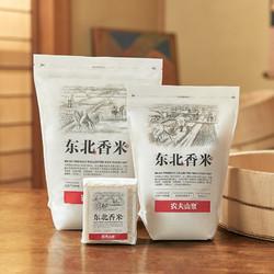 NONGFU SPRING 农夫山泉   东北大米 5斤