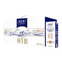 MENGNIU 蒙牛 蒙牛特仑苏纯牛奶 250ml*12盒