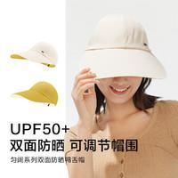 BANANA UNDER 蕉下  紫外线防晒太阳帽