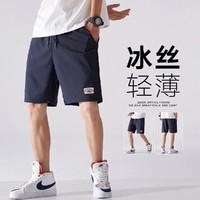 Im david 爱大卫 ZTSS202-A 男士五分沙滩裤短裤