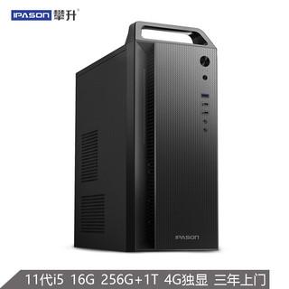 IPASON 攀升 商睿2Pro 设计师办公商用台式电脑主机(11代i5-11400F 16G 256GSSD
