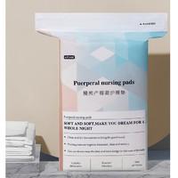 EMXEE 嫚熙 孕产妇产褥垫 10片
