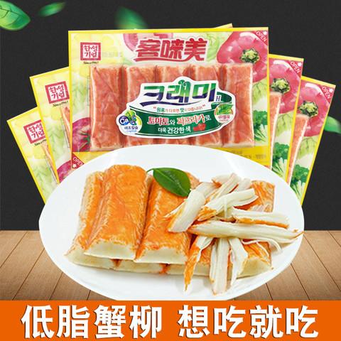 客唻美 韩国进口蟹味棒低脂即食手撕蟹柳模拟蟹棒零食火锅寿司材料
