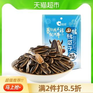 ChaCheer 洽洽 洽洽瓜子山核桃味葵花籽坚果炒货零食特产袋装小包装108g凑单