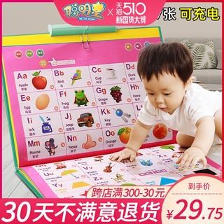 点读笔幼儿小孩早教机儿童婴儿玩具益智会说话的早教有声书点读机