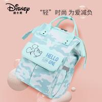 Disney 迪士尼 迪士尼(Disney)妈咪包双肩背包多功能大容量婴儿外出旅行包时尚妈妈背包 迷彩米奇