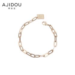 阿吉豆街头金属系列简约手链首饰女小众设计链条手链冷淡风手饰