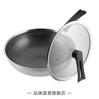 Midea 美的 MP-CJ32Wok503 不粘锅炒锅 32cm