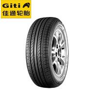 10日0点、PLUS会员:GT 佳通 185/65R15 88H Comfort 221 汽车轮胎