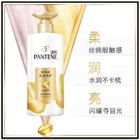 PANTENE 潘婷 潘婷氨基酸乳液修护护发素500g 强韧秀发 改善受损发质 润发乳 精华素 (新旧随机发 男士女士通用)