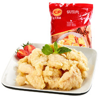 CP 正大食品 速冻锅包肉 900g
