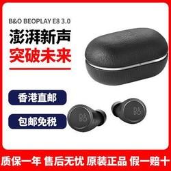 B&O PLAY 铂傲 B&O Beoplay E8 3.0入耳式真无线蓝牙耳机无线运动耳麦