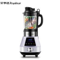 Royalstar 荣事达 荣事达(Royalstar)营养破壁料理机RZ-1809B 1.75L大容量多功能搅拌机加热豆浆机果汁机辅食机