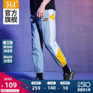 361° 361度 QQ飞车联名 361运动裤男生活跑步运动长裤男士修身舒适裤子