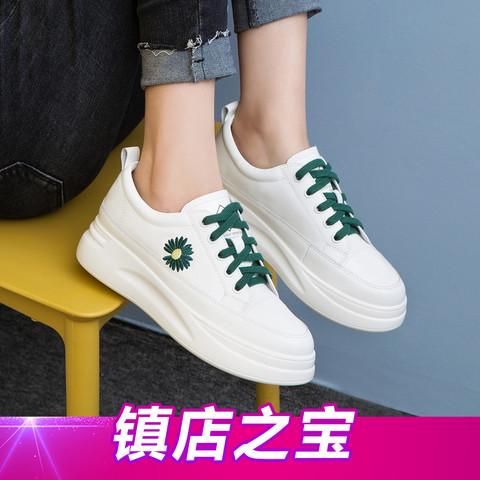 SATCHI 沙驰 牛皮革小清新增高显瘦小白鞋小雏菊女休闲鞋板鞋