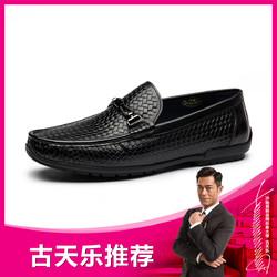 SATCHI 沙驰 牛皮革编织纹一脚蹬男士休闲鞋豆豆鞋商务休闲鞋