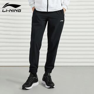 LI-NING 李宁 李宁运动裤男训练系列收口速干凉爽运动长裤支持新疆棉