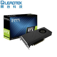 Leadtek 丽台科技 丽台(LEADTEK)GeForce GTX1660 Super LT 6G GDDR6 192bit 1530/1785Mhz PCI-E3.0 台式机/电竞游戏显卡