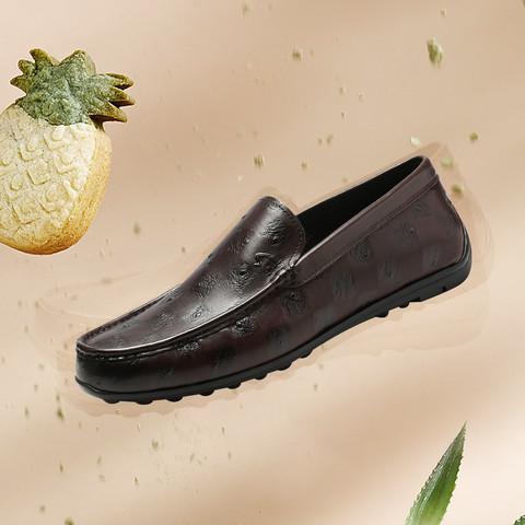 SATCHI 沙驰 新品 牛皮革 时尚压花纹一脚蹬舒适豆豆鞋百搭男士休闲鞋