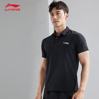 LI-NING 李宁 李宁羽毛球服polo衫男短袖翻领上衣T恤运动休闲服