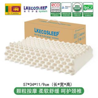LKECOSLEEP 莱可伊蔻 LKECO斯里兰卡原装进口95%天然乳胶枕头波浪护颈颗粒按摩枕保健枕CM12颗粒按摩枕