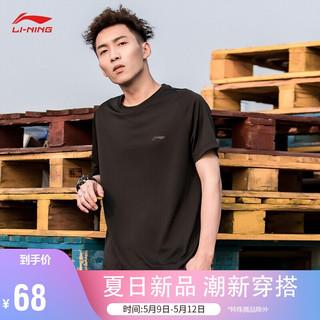 LI-NING 李宁 李宁男装2021训练系列男子短袖T恤ATSR369