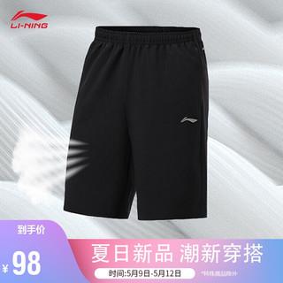 LI-NING 李宁 李宁男装2021训练系列男子反光速干凉爽运动短裤AKSR525