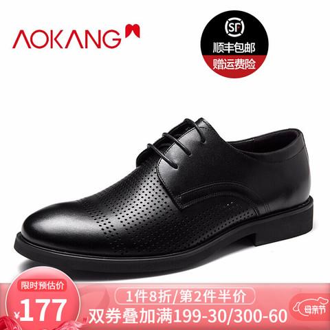 AOKANG 奥康 奥康正装凉皮鞋 男士真皮商务镂空皮鞋办公室正装皮鞋 镂空 黑色 43