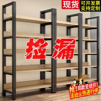 LMS 丽美舒 书架置物架落地多层收纳架子储物架钢木简约现代家用简易书架货架
