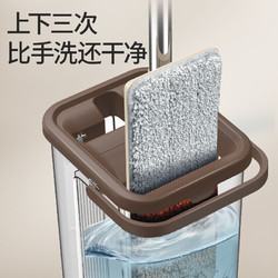 好得来 家用清洁平板拖把套装(桶+拖把+1块布+刮刀)