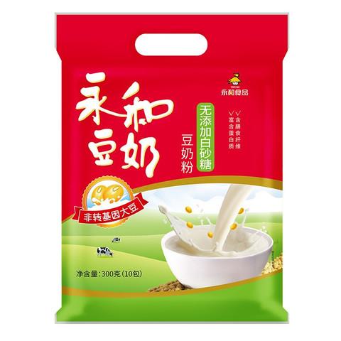 YON HO 永和豆浆 永和豆浆 无添加白砂糖豆奶粉300g 早餐燕麦搭档 (30g*10袋)