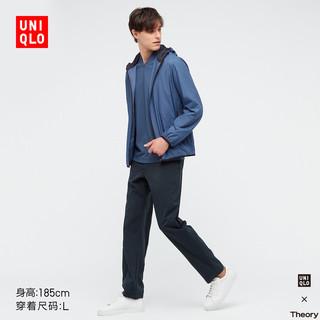 UNIQLO 优衣库 男款休闲裤 435222