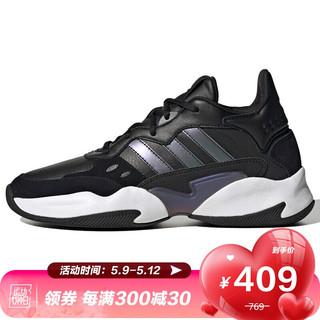 adidas 阿迪达斯 阿迪达斯 ADIDAS NEO 男子 运动休闲系列 STREETSPIRIT 2.0 运动 休闲鞋 FX9606 41码 UK7.5码