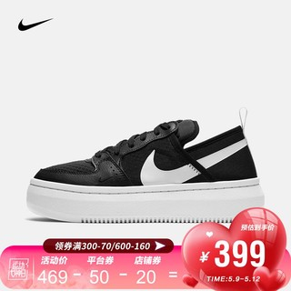NIKE 耐克 耐克 女子 NIKE COURT VISION ALTA TXT 运动鞋 CW6536 CW6536-001 37.5