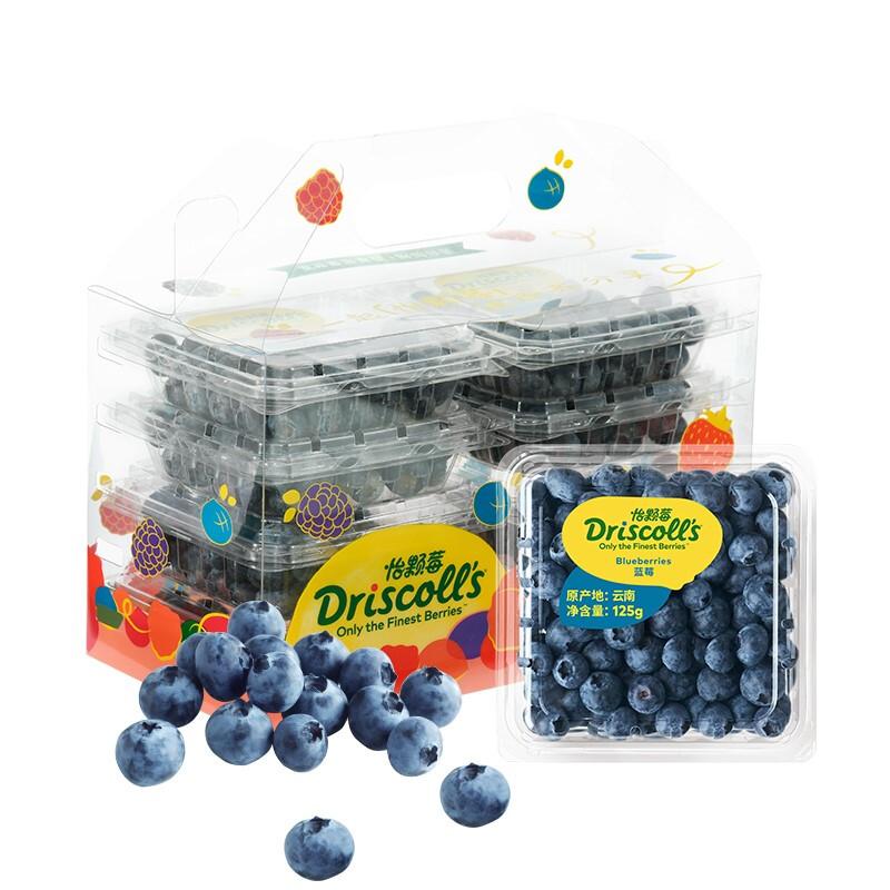 怡颗莓 Driscoll's  当季云南蓝莓  6盒装 约125g/盒