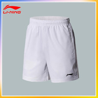 LI-NING 李宁 AAPP415 男款运动短裤