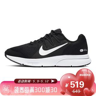 NIKE 耐克 耐克NIKE 男子 跑步鞋 气垫 缓震 透气 ZOOM FAIRMONT 运动鞋 CQ9269-001黑色42码